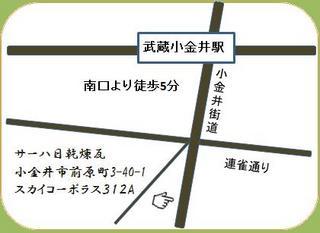 む地図.jpg